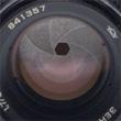 Тест на максимально открытую рабочую диафрагму у советских объективов