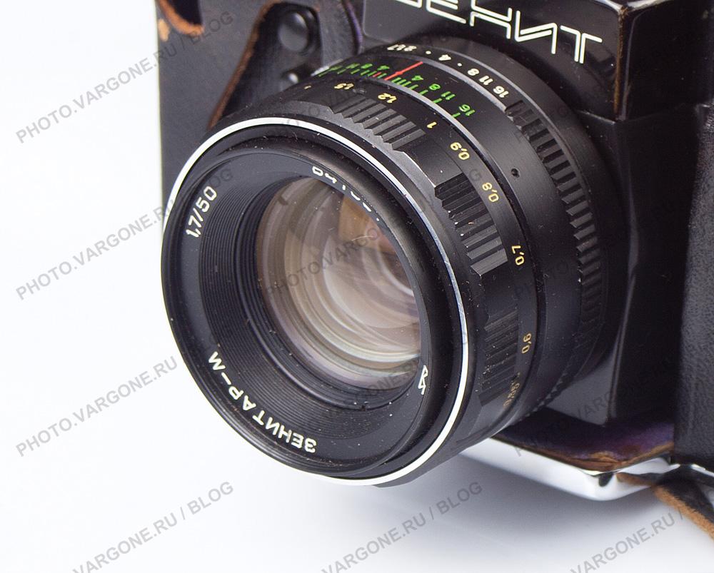 Зенитар-М 50 / 1.7
