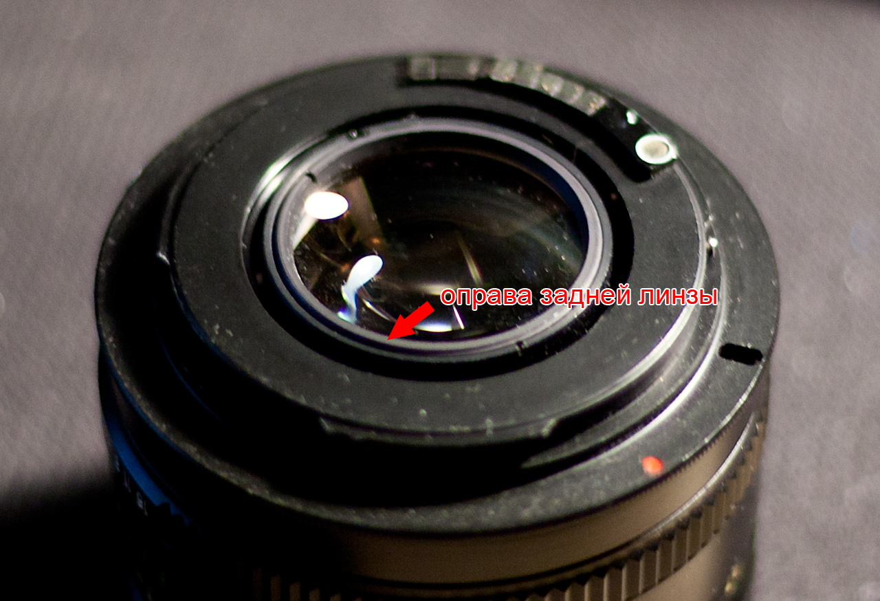 зеркало камеры задевает за оправу задней линзы, резьба М42