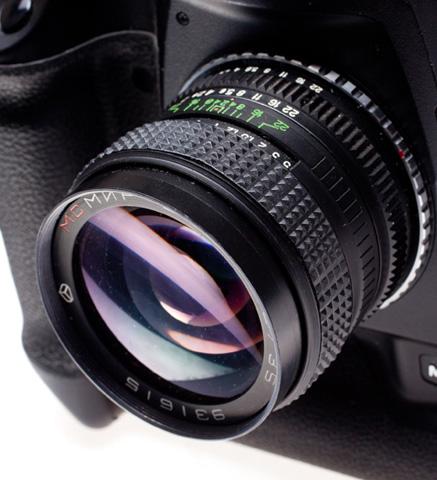 Мир-24Н 35/2 на камере Canon 1d mark II N